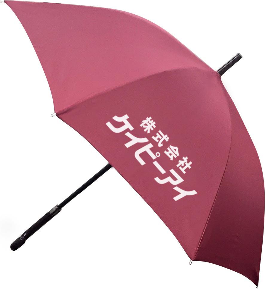 傘ケイピーアイ赤 (002)